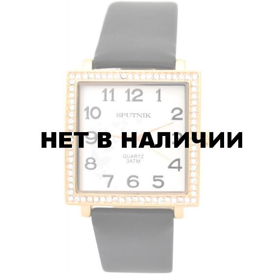 Наручные часы Спутник Л-300670/8 (сталь) ч.р.