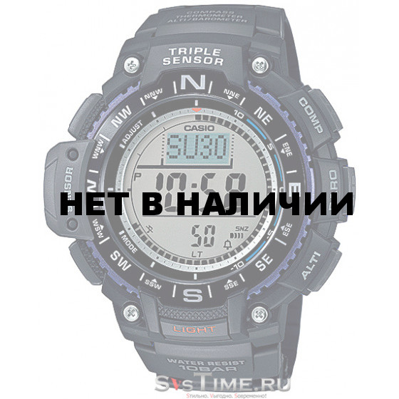 Часы наручные Casio SGW-1000-1A