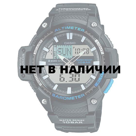 Часы Casio SGW-450H-1A