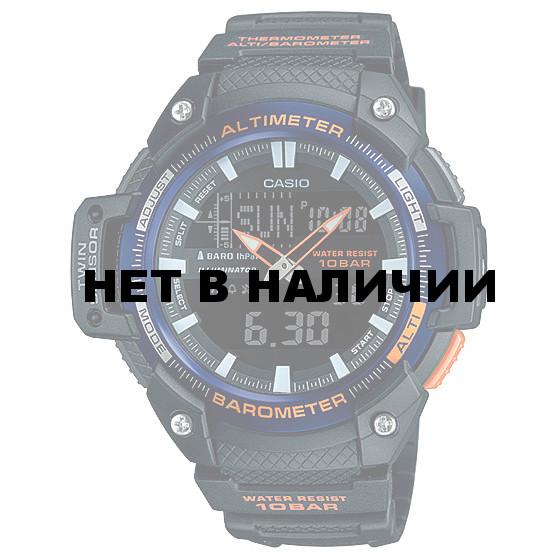 Часы Casio SGW-450H-2B