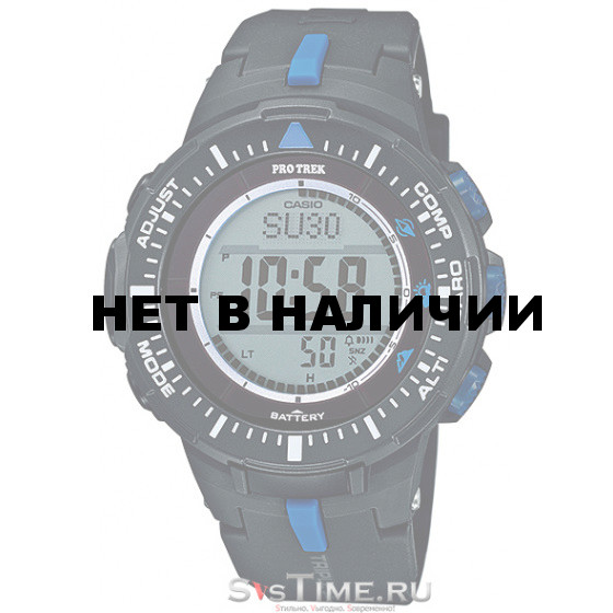 Часы Casio PRG-300-1A2 (PRO TREK)