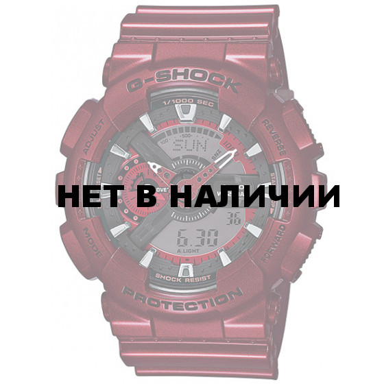Мужские наручные часы Casio GA-110NM-4A (G-Shock)