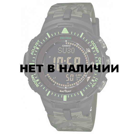 Часы Casio PRG-300CM-3E (PRO TREK)