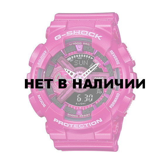 Мужские наручные часы Casio GMA-S110MP-4A3 (G-Shock)