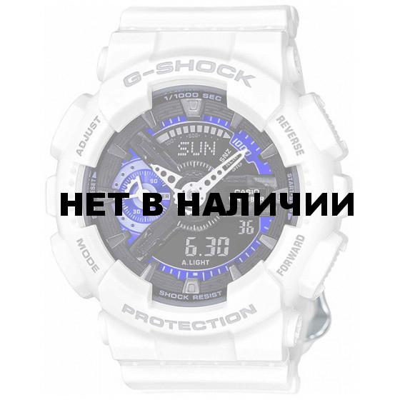 Женские наручные часы Casio GMA-S110CW-7A3 (G-Shock)