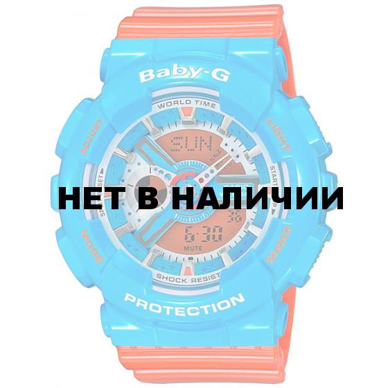Часы Casio BA-110NC-2A (Baby-G)