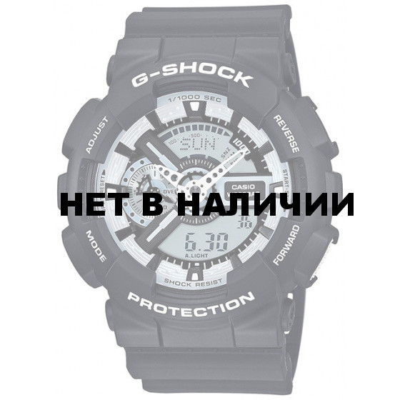 Мужские наручные часы Casio GA-110BW-1A (G-Shock)