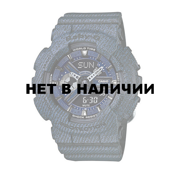 Часы Casio BA-110DC-2A1 (Baby-G)