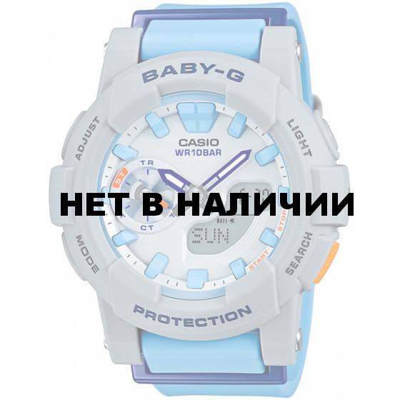 Часы Casio BGA-185-2A (Baby-G)
