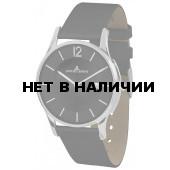 Наручные часы Jacques Lemans 1-1850A