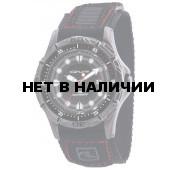 Часы Kahuna K5V-0002G