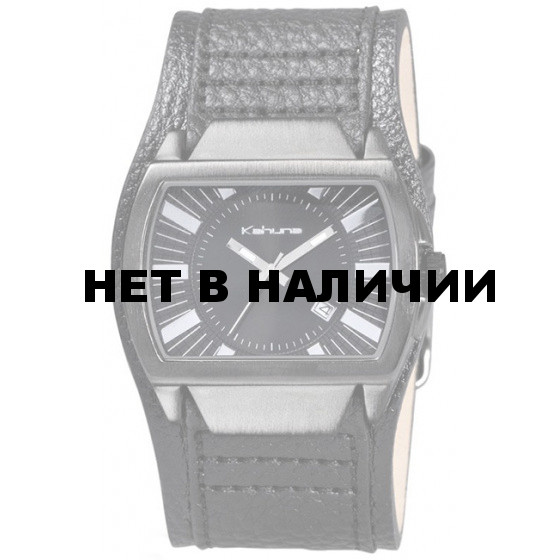 Часы Kahuna KUC-0001G