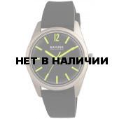Kahuna KUS-0124G