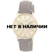 Часы Kahuna KLS-0326L