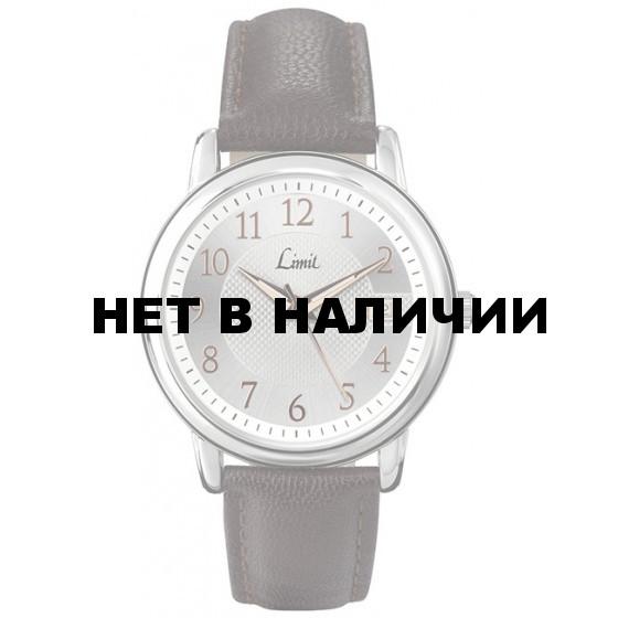 Limit 5449.01