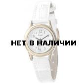 Наручные часы Limit 6981.35