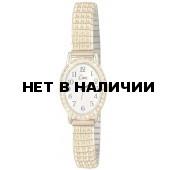Наручные часы Limit 6030.01
