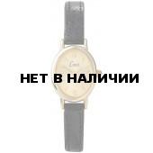 Наручные часы женские Limit 6596.35