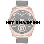 Наручные часы Diesel DZ7380