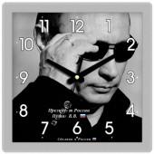 Настенные часы Алмаз 648