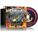 CD Малина песни легендарного 165 полка морской пехоты ТОФ 1995
