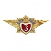 Нагрудный знак МЧС Специалист 3 класса металл