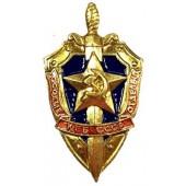 Нагрудный знак Особые отделы КГБ СССР металл