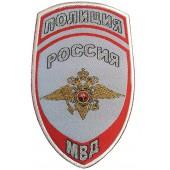 Нашивка на рукав Полиция Россия МВД парадная серая тканая