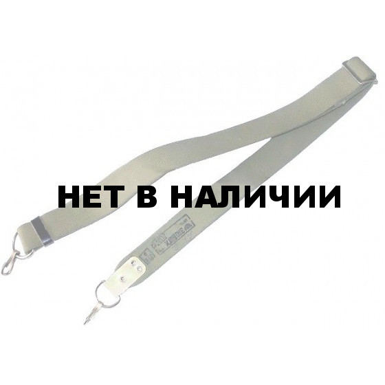 Ремень для АК брезент 2 карабина
