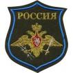 Нашивка на рукав фигурная ВС РФ Космические войска полевая вышивка шёлк