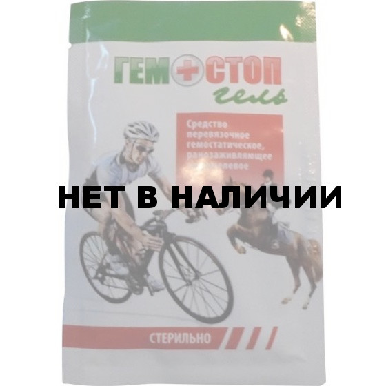 Гемостоп-гель салфетка 24х24