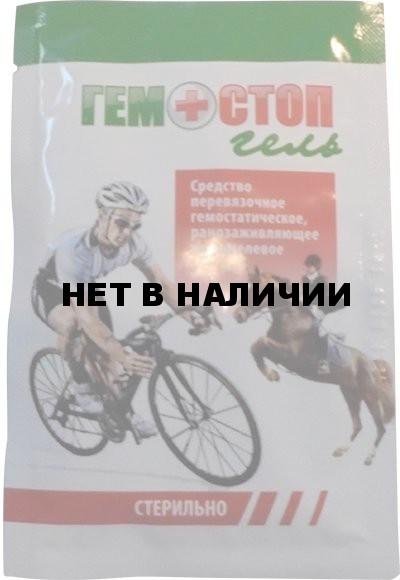 гемостоп гель инструкция - фото 6
