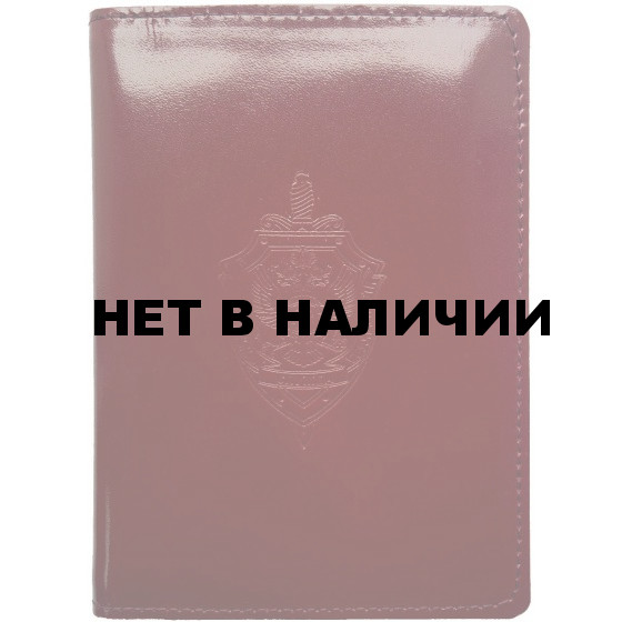Обложка АВТО ФСБ с тиснением кожа