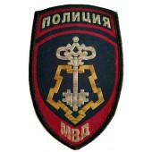 Нашивка на рукав Полиция Вневедомственная охрана МВД России тканая