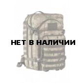 """Рюкзак тактический """"Армада 4"""" 45 литров, ткань Оксфорд Мультикам"""