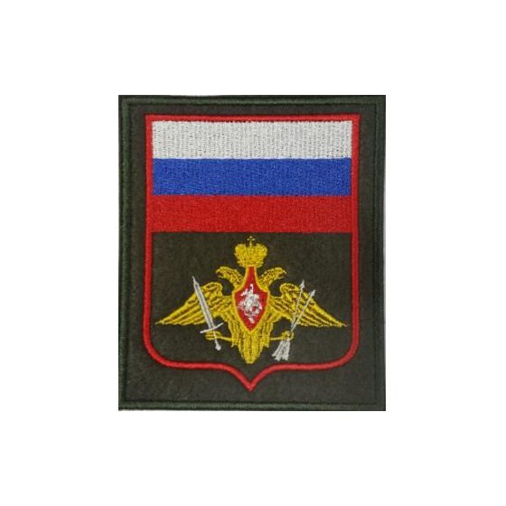Нашивка на рукав ВС пр 300 РВСН оливковый фон вышивка шёлк