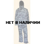 Костюм д/с МПА-01 (Рейнджер), камуфляж туман