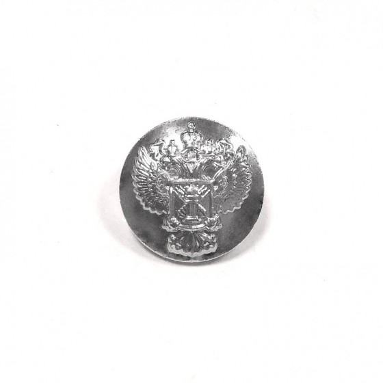Пуговица диам. 22мм Россельхознадзор металл