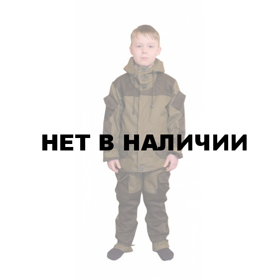 """Костюм детский """"Горка-Люкс"""""""