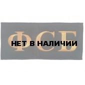 Нашивка на грудь ФСБ вышивка шелк