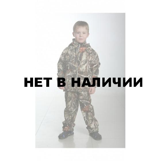 """Костюм детский """"Рыбачок"""""""