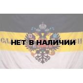Флаг СЛАВА РУСИ