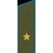 Погоны генерал-майор ВДВ-ВВС на китель повседневные