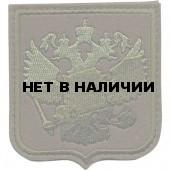 Нашивка на рукав с липучкой Герб РФ полевой вышивка шёлк
