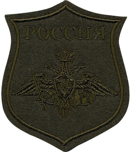 Нагрудные Знаки Фсб России Фото