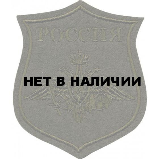 Нашивка на рукав фигурная ВС РФ ВДВ полевая оливковая вышивка шёлк