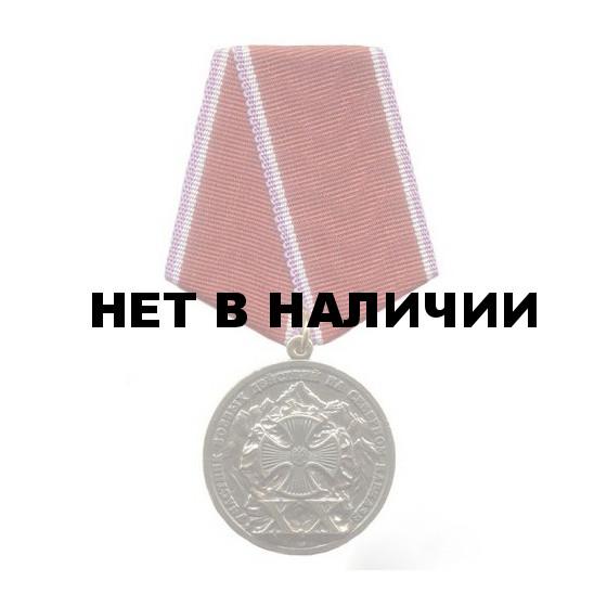 Медаль Участнику боевых действий на Северном Кавказе ХХ металл
