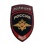 Нашивка на рукав Полиция Россия МВД вышивка люрекс