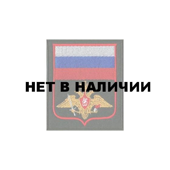 Нашивка на рукав с липучкой ВС пр 300 Сухопутные войска оливковый фон вышивка шёлк