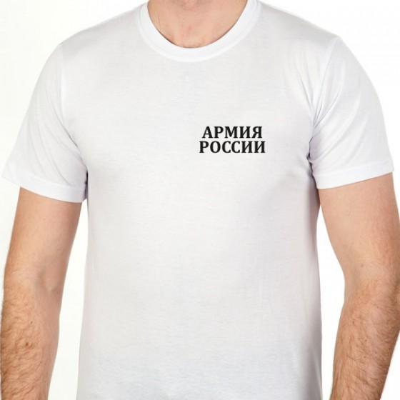 Футболка белая с логотипом Армия России